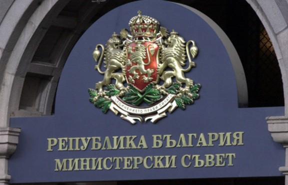 ministerski_suvet